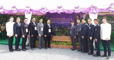 โครงการอนุรักษ์พันธุกรรมพืชอันเนื่องมาจากพระราชดำริ สมเด็จพระเทพรัตนราชสุดาฯ สยามบรมราชกุมารี